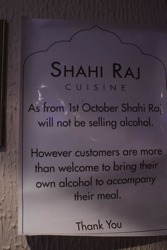 The Shahi Raj Indian Restaurant in Andover Hampshire
